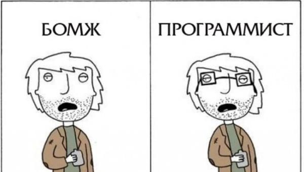 Как очки меняют человека