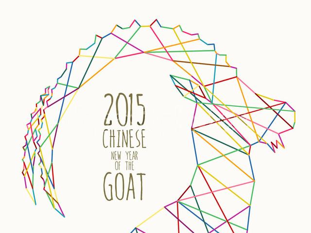 Оригинальная открытка на Новый год овечки 2015