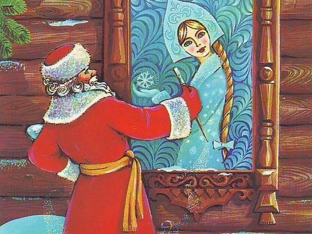 Наближаються новорічні свята, і хто з вас не мріє побачити справжніх діда мороза і снігурочку?