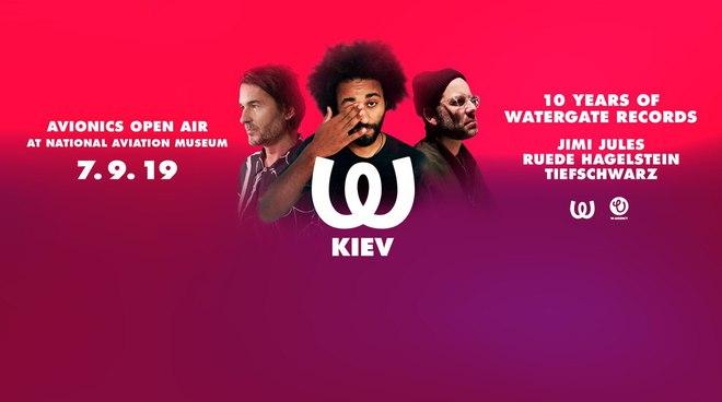 Куди піти на вихідних в Києві: афіша на 6, 7 і 8 вересня