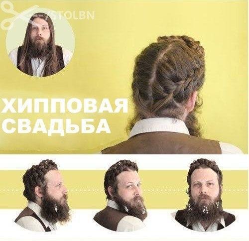 Отпадные прически для длинноволосых мужиков