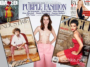 Новая эра модных медиа, топ журналов мод