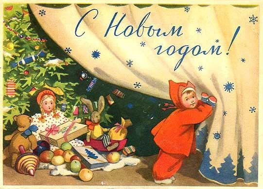 Милая ретро открытка к Новому году