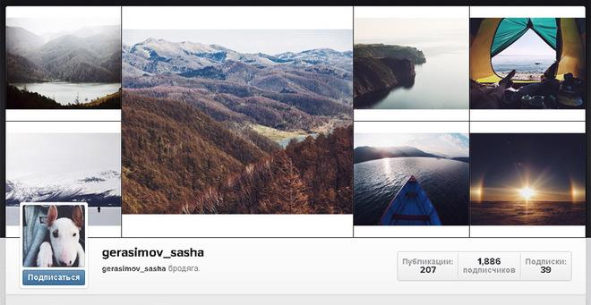 Топ-5 акаунтів Instagram про подорожі, на які варто підписатися