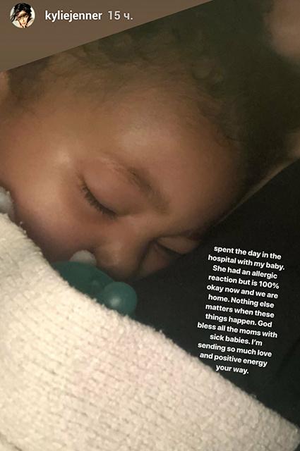Дочка Кайлі Дженнер потрапила в лікарню
