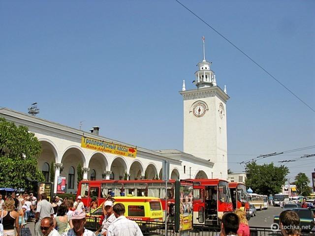 Сімферополь, ЖД вокзал