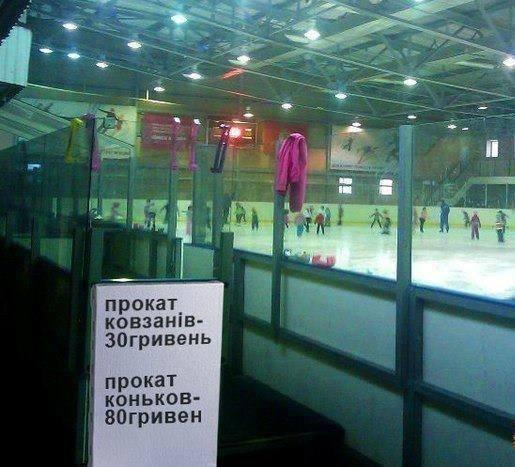 """Фото """"Цінуй українське!"""""""