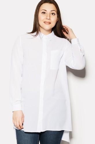 Белая рубашка NOMES, 599 грн