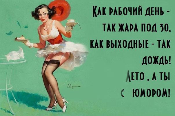 афоризмы про пьяные знакомства