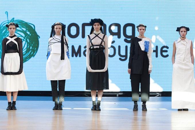 Конкурс молодих дизайнерів одягу «ПОГЛЯД У МАЙБУТНЄ» 2014