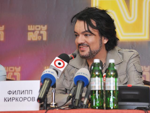 Філіпп Кіркоров