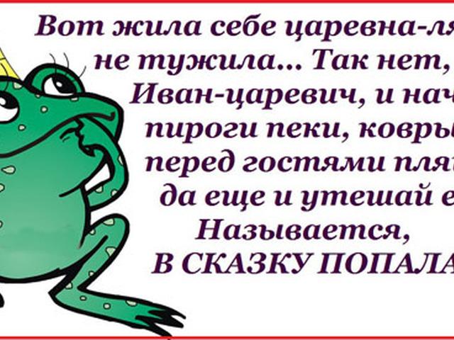 Картинки с юмором с текстом на русском