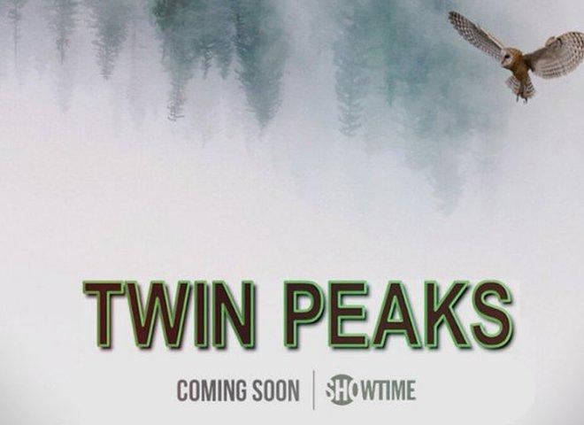 Вышел новый тизер сериала Тwin Peaks