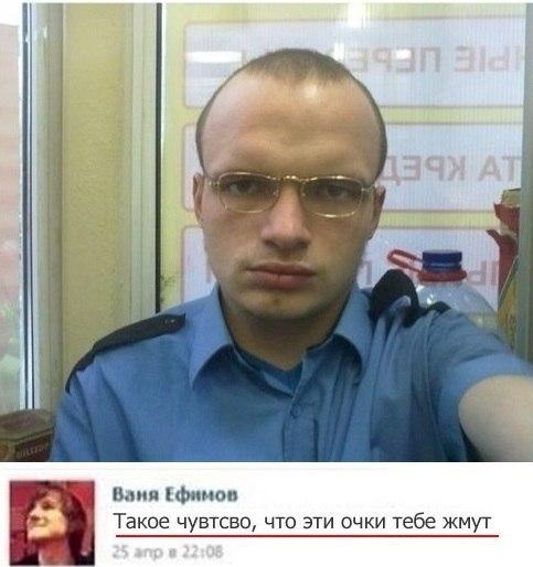 Прикол про очки и голову