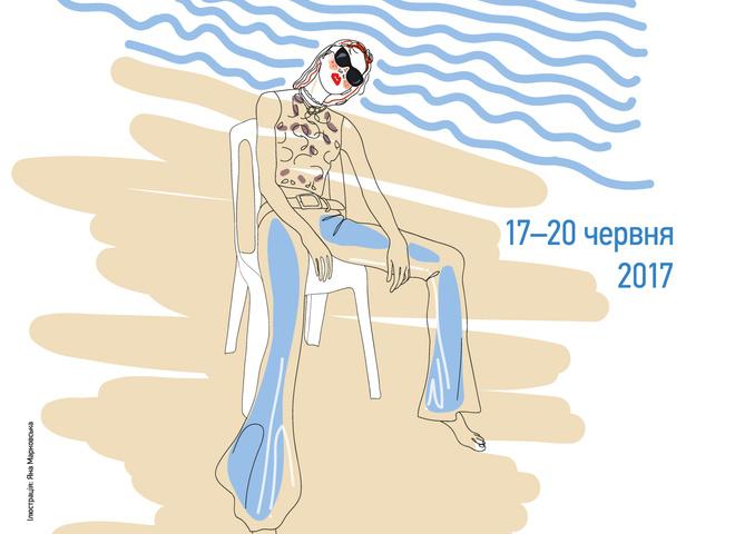 Ukrainian Fashion Week в Одессе
