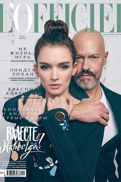 Федір Бондарчук і Пауліна Андрєєва