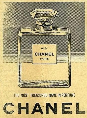 Флакон Chanel №5
