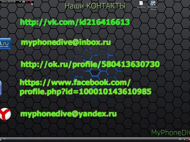 Yandex ru знакомства леди за 30 5