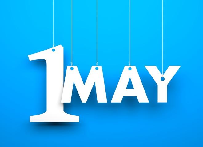 1 мая - День труда