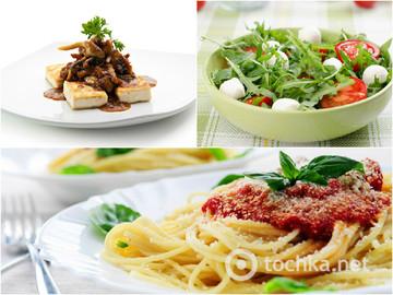 3 вегетаріанських страви, які можна приготувати за 10 хвилин