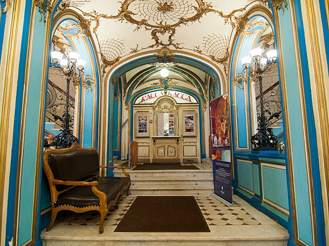 Кращі лазні світу: Сандуновские лазні (Москва, Росія)