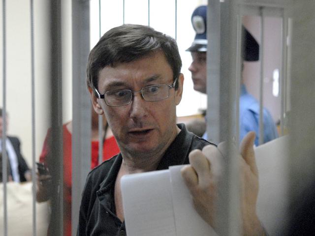 Защитники бывшего министра внутренних дел украины юрия луценко заявляют о серьезной угрозе жизни и здоровью