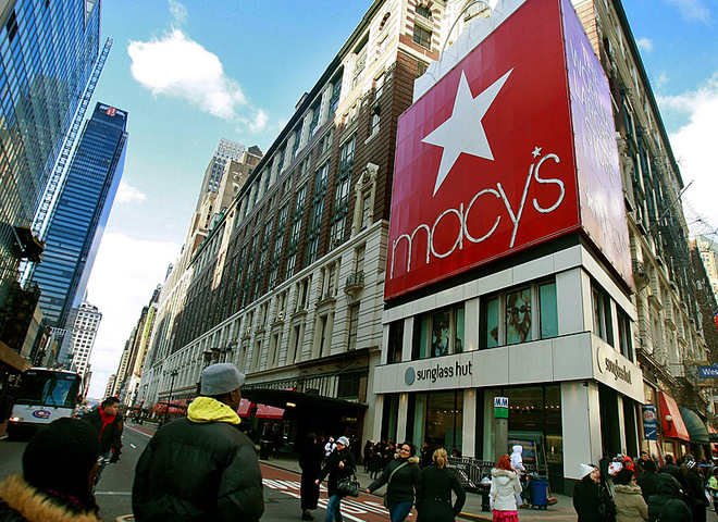 Торговые центры Нью-Йорка