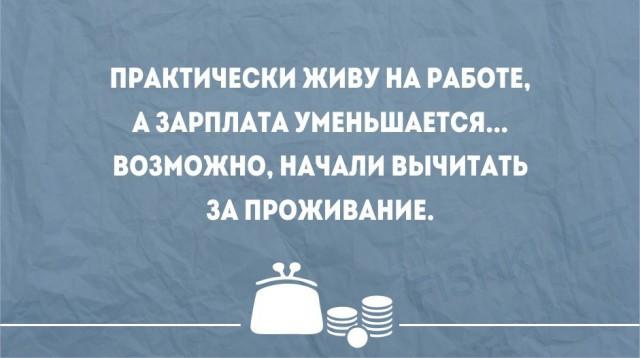 Смешные картинки про деньги
