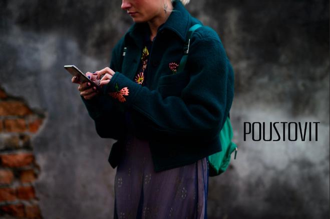 Кампейн для Poustovit зняв стрітстайл-фотограф Адам Кац Сіндінг