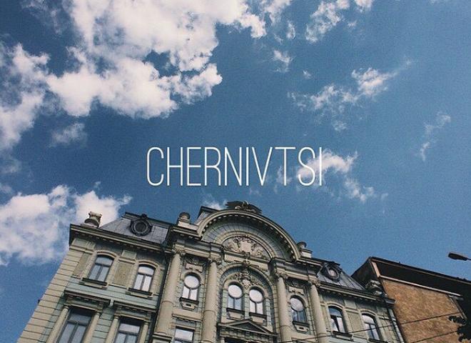 Найкрасивіші міста України: Чернівці