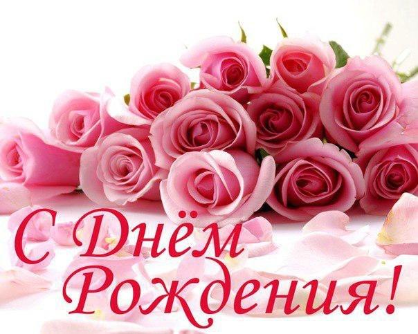 image День знакомства поздравления в прозе