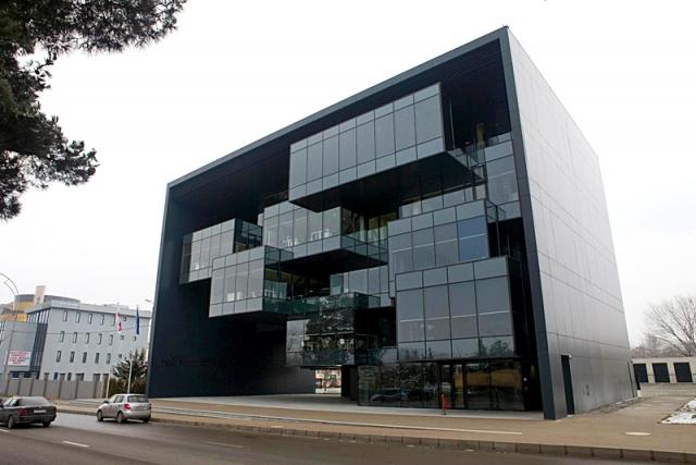 Современная Грузия: Здание прокуратуры - Тбилиси