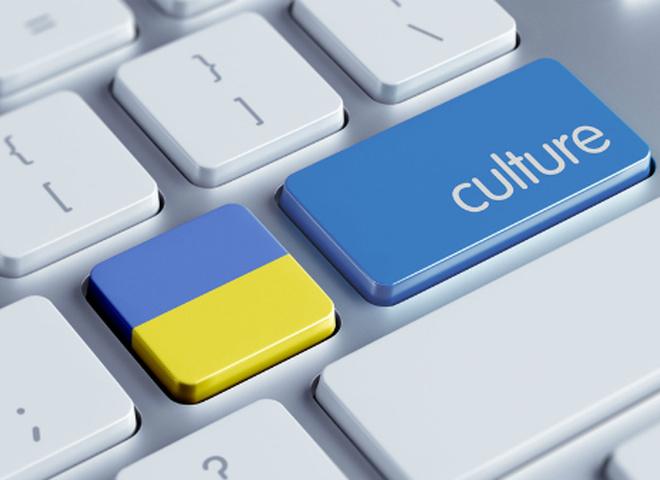 5 культурных проектов, которые изменили жизнь украинских городов