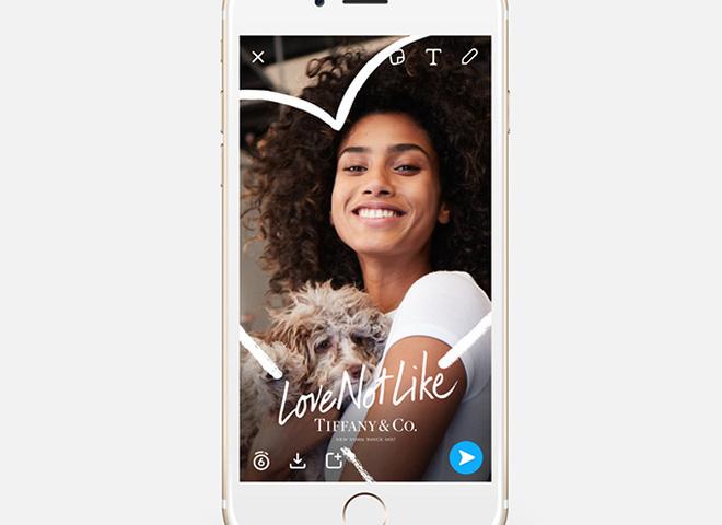 Tiffany & Co разработали фильтр для Snapchat