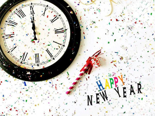 Радостного Нового года