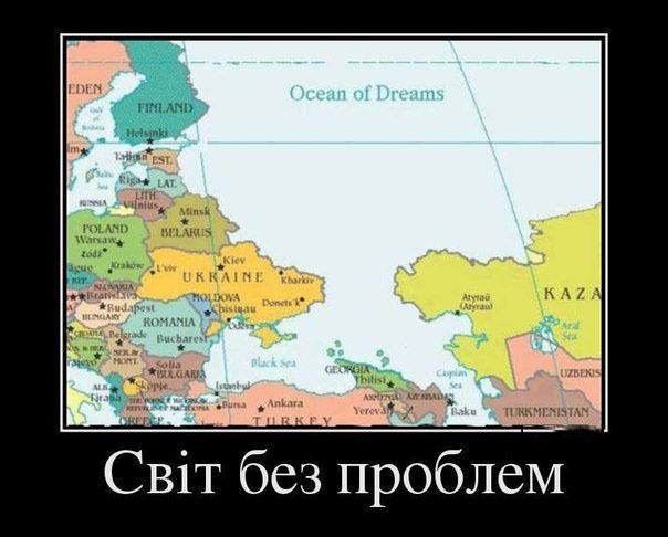 Політична карта майбутнього