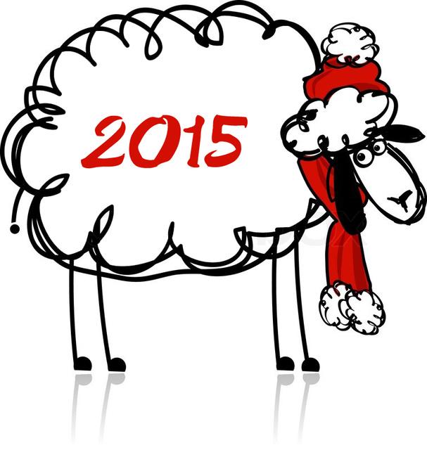 Прикольная открытка на Новый год овцы 2015