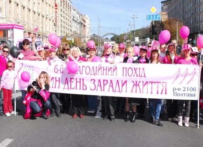 """Поход """"Вместе против рака грудей"""" 2010 года"""