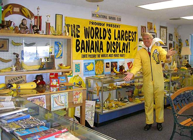 Незвичайні музеї світу: музей банана