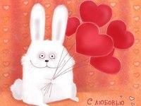 Листівка з любов\'ю від зайця