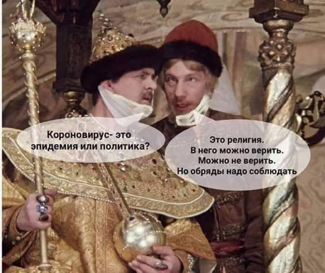 Коронавирус - это