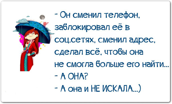 Позитивные картинки с текстом