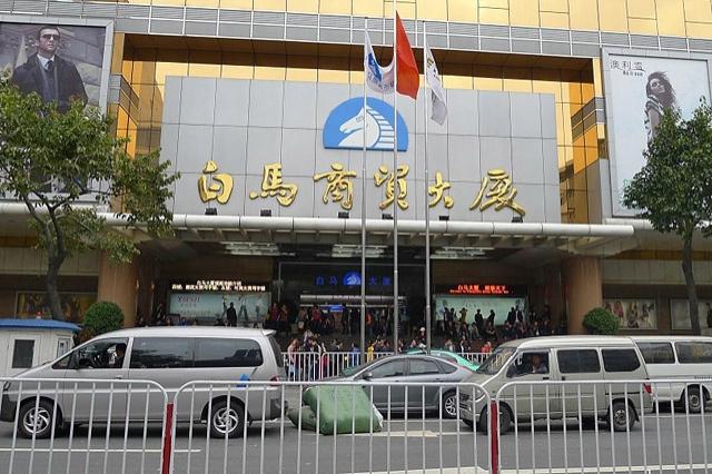Куди туристу їхати за підробками: ринок Білий кінь, Гуанчжоу, Китай