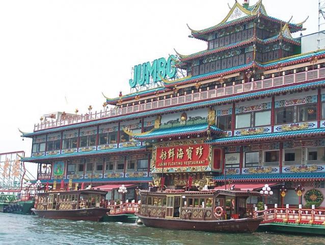 Цікаві місця Гонконгу: ресторан Jumbo Kingdom