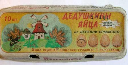 Странные надписи на продуктах