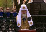 Открытие памятника великому князю Сергею Александровичу
