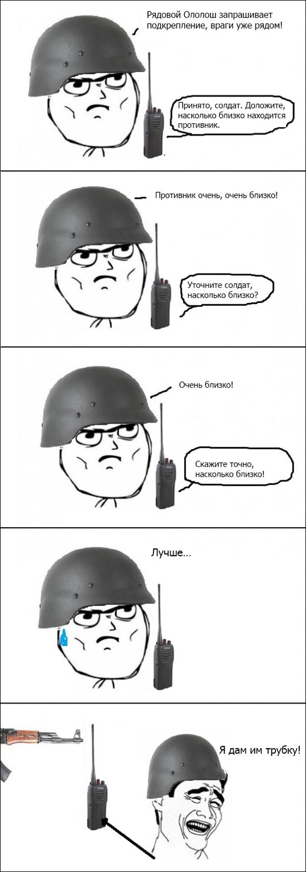 Классные фууу комиксы