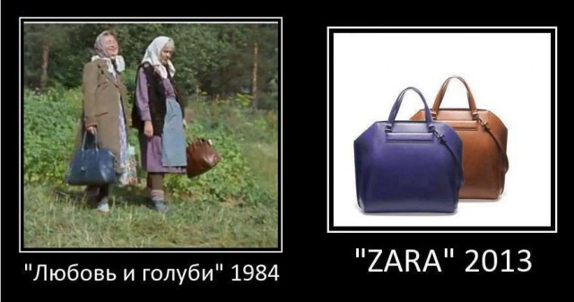 Демотиватор с крутыми сумками