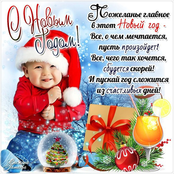 сибирское здоровье препарат от паразитов