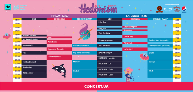 Hedonism Festival
